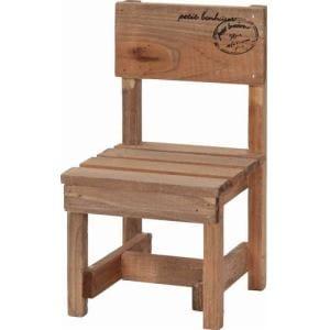 木製ミニチェアー  ブラウン