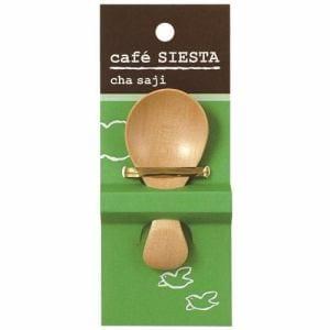 木製食器 カフェシエスタ 茶さじ ナチュラルブラウン 1個