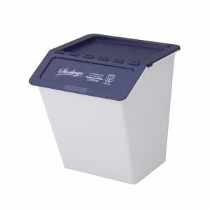 バケット 収納ボックス ゴミ箱 ふた付き シービージャパン ネイビー 1段 積み重ね2段までOK