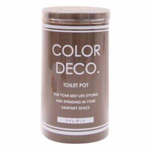 トイレ清掃 コーナーポット コンパクト ヨコズナクリエーション カラーデコ ブラウン 7.5×12×13cm