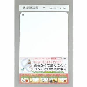 三洋化成 エラストマーやわらかシート ES-W ホワイト 縦23×横33.8×厚さ0.2cm