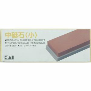 貝印 調理用 中砥石 (小) 000AP0127 ホワイト 幅21.5×奥行き3×高さ8cm