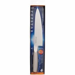貝印 ポップスター牛刀 000AB5116 シルバー 幅6.9×奥行き2.8×高さ37.5cm