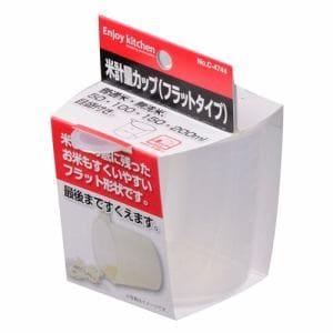 パール金属 ENJOY KITCHEN 米計量カップ(フラットタイプ) C-4744 クリア (約)幅8.5×奥行7.5×高さ7.5cm