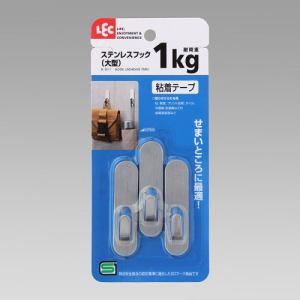 レック ステンレスフック(大型) H-011 シルバー 幅1.5cm 奥行1.5cm 高さ6.5cm