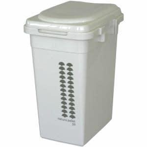 ゴミ箱 32L 屋外使用可能 平和工業 ジョイントペール サンドベージュ