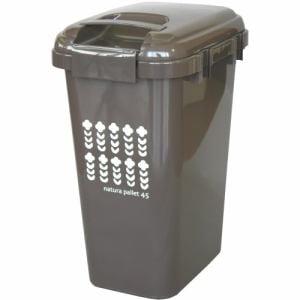ゴミ箱 45リットル 大容量 屋内外兼用 平和工業 ハンドル付きジョイントペール チョコレートブラウン