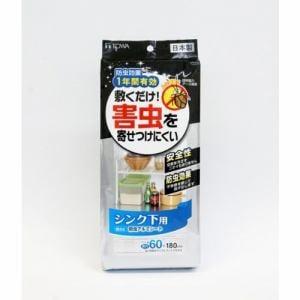 防虫剤 シンク下用 東和産業 イチネンボウチュウアルミシンクシタヨウ 1枚入り