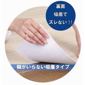 東リ 床タイル ゆかペタ(YKP103) ブラウン 【15cm×90cm、24枚セット】 家具 インテリア 雑貨 床材