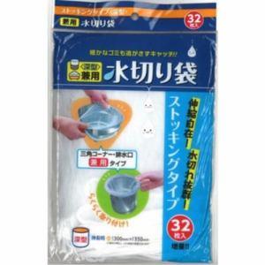 薦田紙工 水切袋ストッキングタイプ深型32枚 WK064  白 32枚