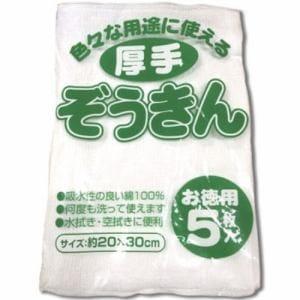 掃除用品 厚手雑巾 5枚組 ホワイト 1個