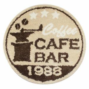 サンベルム バスマット カフェ  ベージュ 60×60cm