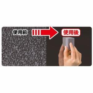 掃除 レック 鏡のダイヤモンドウロコ取り BB-395 ホワイト 幅5.0cm 奥行3.0cm 高さ2.5cm
