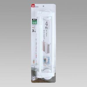 レック 伸縮タオル掛け50cm(プッシュ式吸盤) BB-452 ホワイト 幅35~57cm 奥行11.5cm 高さ9.5cm