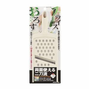 パール金属 ベジライブ PCスライサーおろし器 CC-1004 ホワイト