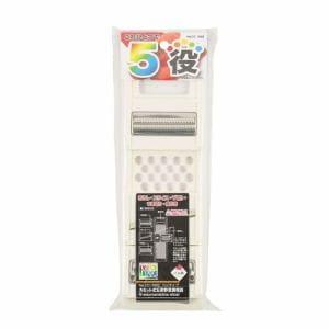 パール金属 ベジライブ カセット式五徳野菜調理器 CC-1002 ホワイト
