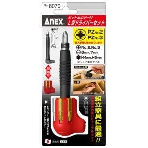 工具 No.6070 L型ドライバーセット  組立家具用