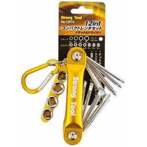 コンパクトレンチセット12in1 NO.12974 Strong Tool