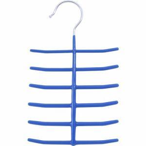 ハンガー PVCネクタイハンガー ブルー