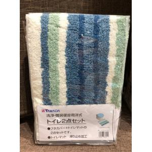 トイレカバー2点セット (トイレマット+洗浄・便座用フタカバー)   ブルー