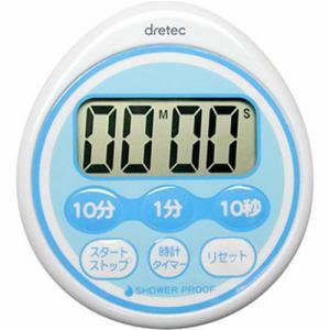 ドリテック T-543BL 時計付防滴タイマー ブルー
