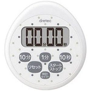 ドリテック T-565WT 時計付キッチンタイマー ホワイト