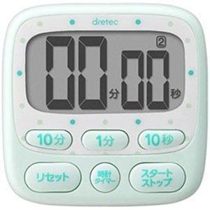 ドリテック T-566GN 時計付キッチンタイマー グリーン