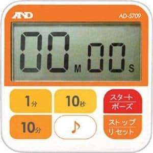 A&D AD5709 防水型 厨房タイマー(100分計)