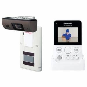 パナソニック VS-HC400-W ホームネットワークシステム(モニター付きドアカメラ) ホワイト