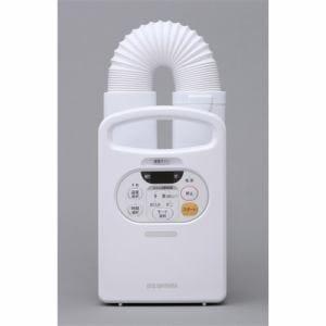アイリスオーヤマ YFKC2W 布団乾燥機 ふとん乾燥機カラリエ  ホワイト