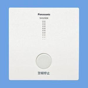 パナソニック SH3290K けむり当番・ねつ当番ワイヤレス連動型用 移報接点アダプタ