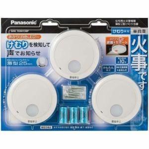 パナソニック SHK7030139P けむり当番薄型2種(電池式・移報接点なし・あかり付)(警報音・音声警報機能付) 3個入り