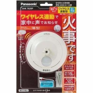 パナソニック SHK7620P ねつ当番薄型定温式(電池式・ワイヤレス連動子器)(警報音・音声警報機能付)