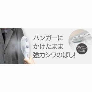 YAMADASELECT(ヤマダセレクト) YAH10F1(W) ヤマダ電機オリジナルハンディスチーマー ホワイト