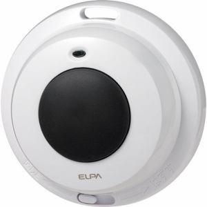 朝日電器 EWS-P32 ワイヤレスチャイム防水押しボタン