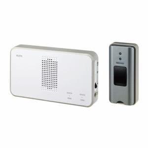 朝日電器 ELPA EWS-S5031 ワイヤレスチャイム 押しボタンセット グレー