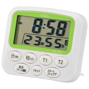オーム電機 COK-TW01 時計付きデュアルタイマー