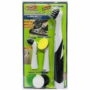 JIC NXHT-JP 電動お掃除ブラシ スーパーソニックスクラバー 電動お掃除ブラシ&パッドセット