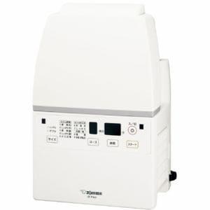 象印 RF-FA20-WA ふとん乾燥機 スマートドライ ホワイト
