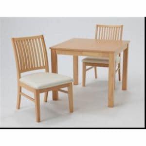 ダイニングテーブル 2人掛け 幅75x奥行75x高さ70cm ナチュラル BANT75(N)
