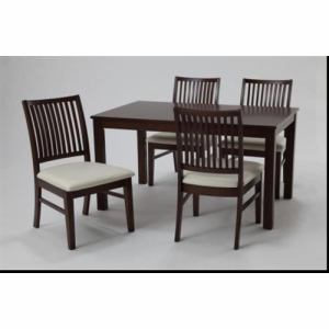 ダイニングテーブル 4人掛け 幅120x奥行75x高さ70cm ダークブラウン BANT120(DB)