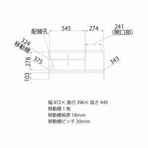白井産業 ローボード ビエンテージ 木目調 テレビ32V