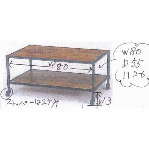 センターテーブル クルト ブラウン 2人