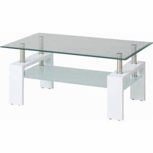 センターテーブル フォーカス88422 ホワイト 1~2人用