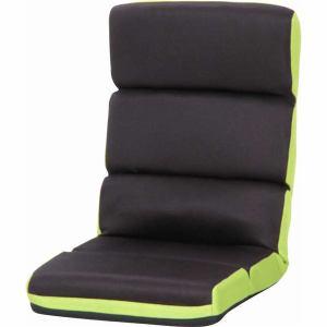 ヘッドリクライニング座椅子 ロビン フリーロック グリーン 1人用