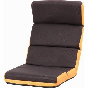 ヘッドリクライニング座椅子 ロビン フリーロック オレンジ 1人用