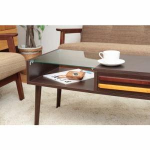 リビングテーブル オスロ HH-8040PG DBR ダークブラウン