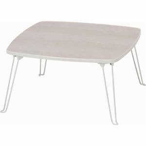 ローテーブル 角60  ホワイトウォッシュ