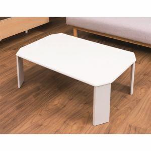 [幅75cm] テーブル ローテーブル 折りたたみ収納 UV塗装 ルーチェ ホワイト