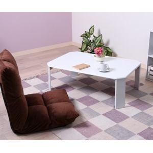 [幅90cm] テーブル ローテーブル 折りたたみ収納 UV塗装 ルーチェ ホワイト